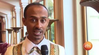 4th Round Awards In Assessment And Quality Assurance - 4ኛ ዙር የጥራት ሽልማት