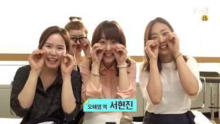 [또 오해영] 비하인드 영상 서현진 모음 - [Another Miss Oh] All BTS Seo Hyunjin compilation