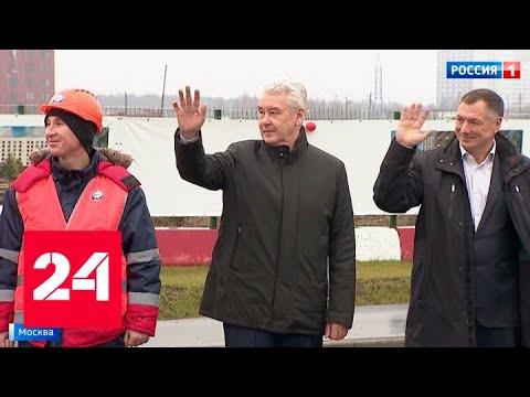 Открыто движение по первому участку автодороги Марьино - Саларьево в Новой Москве - Россия 24
