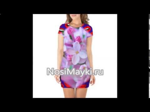 Наш интернет-магазин предлагает купить женские платья, юбки, туники. Отличные цены на удобную и качественную одежду mark formelle.