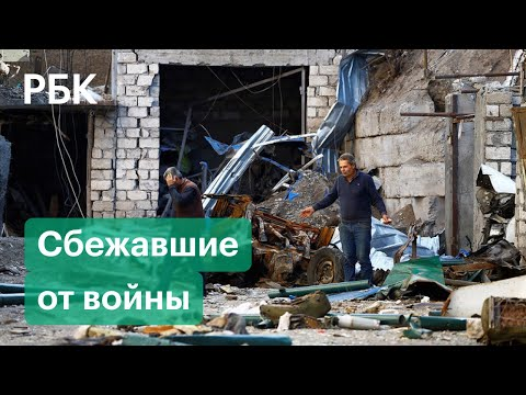 «Наша деревня разрушена азербайджанцами». Как беженцы из Карабаха живут в Армении