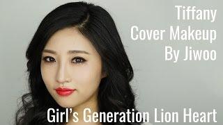 소녀시대 티파니 커버 메이크업 Tiffany cover…