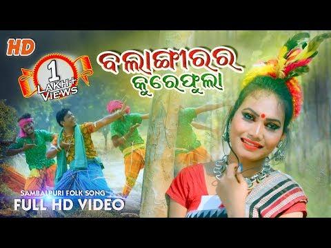 Balangirar Kurephula FULL VIDEO (Madan bhai) Sambalpuri Folk Music Video l RKMedia