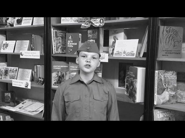 Изображение предпросмотра прочтения – ЕвгенияТихонова читает произведение «Рассказ танкиста» А.Т.Твардовского
