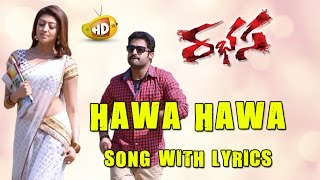 Rabhasa Movie Full Songs - Hawa Hawa Song with Lyrics - Jr.NTR, Samantha, Pranitha Subhash