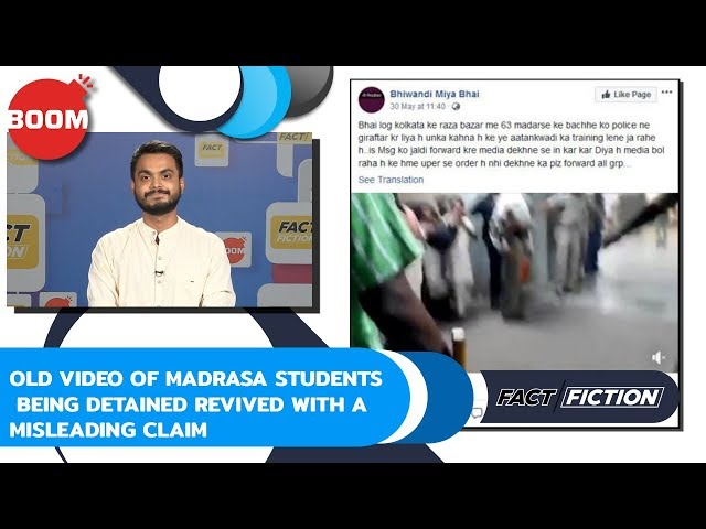 Fact Vs Fiction: Old Video Of Madrasa Students Being Detained Revived With A Misleading Claim