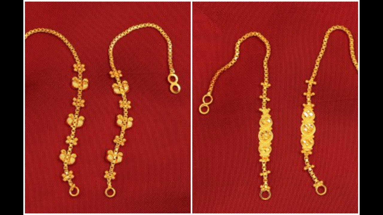 Fancy Kaan Chain Earrings Collection With Price - YouTube