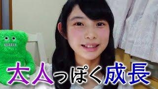 【けやき坂(ひらがなけやき)】柿崎芽実が大人っぽく成長!【2ちゃんね...
