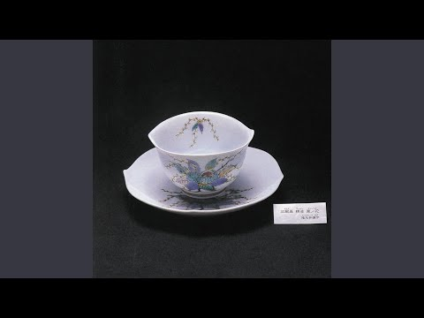 Kuki -Stem- (Japanese Version)