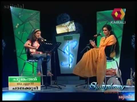 Vijana surabhi... Poornasree - Symphony on Kairali TV
