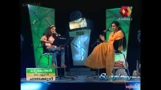 Poornasree: Vijana surabhi... from Bachelor Party, Symphony on Kairali TV