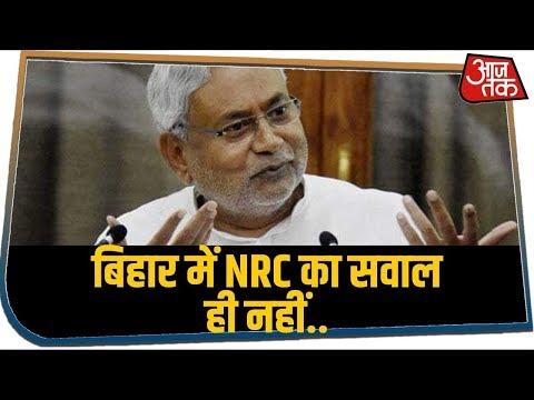 Bihar के CM