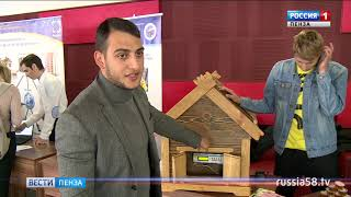 Молодые пензенцы представили свои проекты на выставке «Инноваториум»