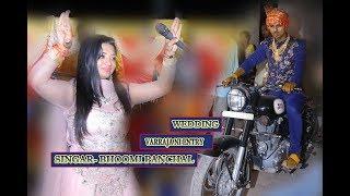 WEDDING OF DEEPAKBHAI VARRAJA NI ENTRY SINGAR BHOOMI PANCHAL