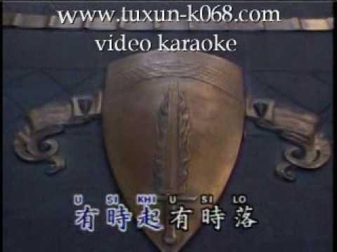 Ai Pia Cia E Ya (Hokkian Karaoke Version)