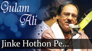 Jinke Hothon Pe Hassi - Ghulam Ali Song - Best Ghazal Song