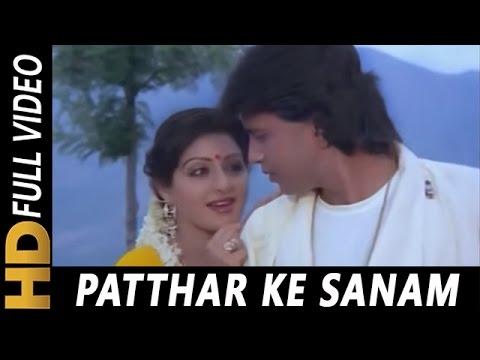 Patthar Ke Sanam Kuchh Bol Zara, Jab Pyar Kiya | Mohammed Aziz, Anuradha Paudwal | Watan Ke Rakhwale