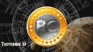 Как сделать Интро Майер Кредит Криптовалюта Биткоин