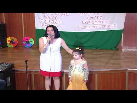Little Girl Performs