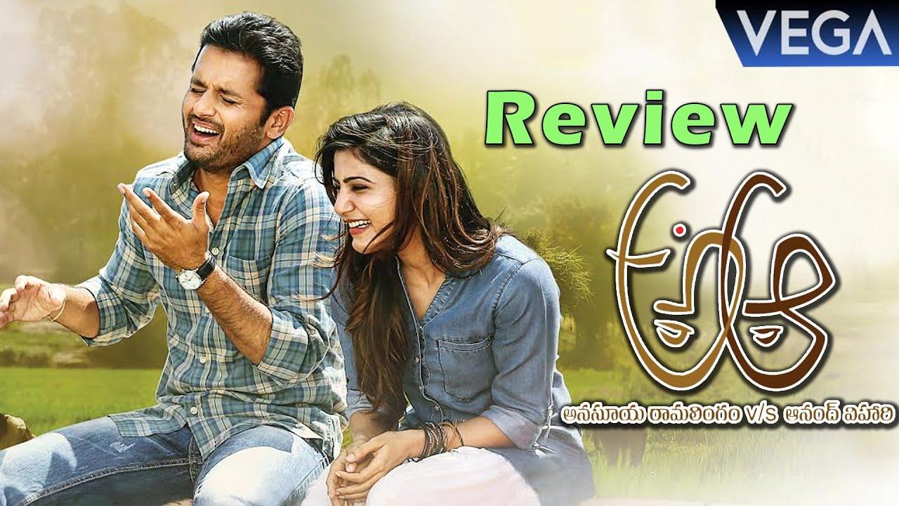 A Aa In Telugu: Nithiin, Samantha,Trivikram Srinivas