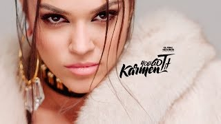 karmen you got it official video