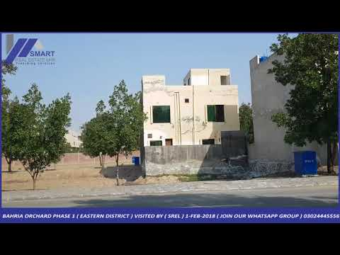 BAHRIA ORCHARD PHASE 1 ( EASTERN DISTRICT ) VISITED BY ( SREL ) 1-FEB-2018