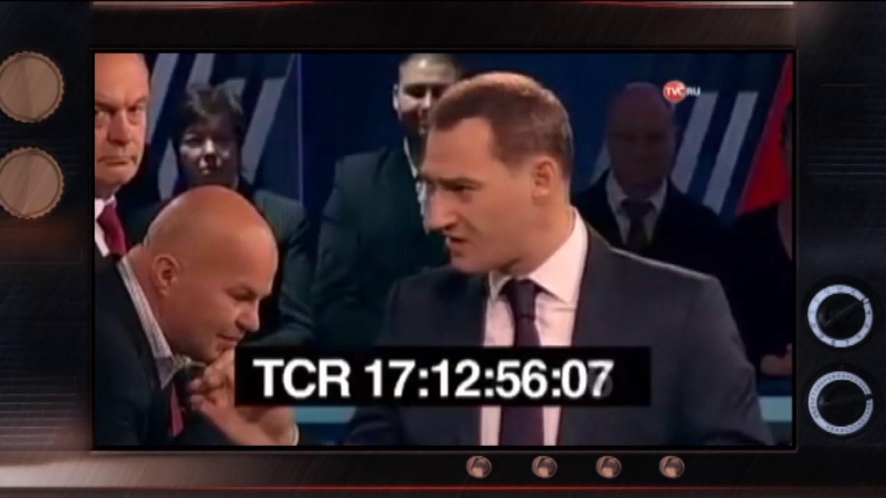 Драки и хамство: чем сегодня живут политические ток-шоу в России – Гражданская оборона, 20.12.16