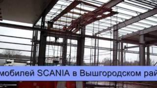 видео Проектирование металлоконструкций зданий, подкрановых путей, изготовление, монтаж и строительство