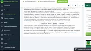 MaxiTrade Отзывы / ОТЗЫВЫ КЛИЕНТОВ МАКСИТРЕЙД // май 2020