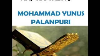Aaj Ka Sabak Mulana Yunus Palanpuri Sahab Daily Sabak