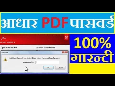 Pdf File Breaker