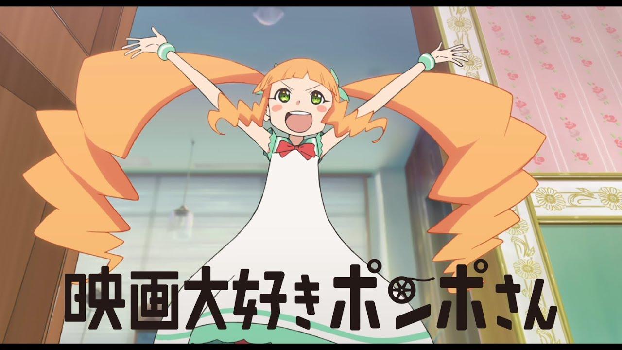 【映画鑑賞】おすすめ!映画レビュー漫画【映画制作】