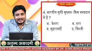 Download lagu LIVE 🔴  हिंदी  साहित्य | प्रैक्टिस सेट  | TGT, PGT, NET/ JRF | General Hindi | Dr. Sunil Bijhla Sir