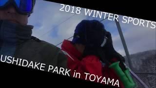 2018 WinterSports 牛岳温泉スキー場