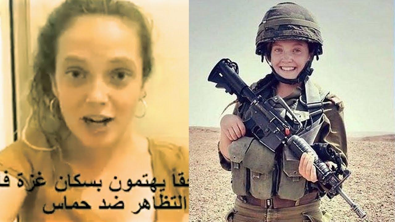 Viral Foto dan Nama Wanita 'Rebecca' Tembak Mati Razan Al ...