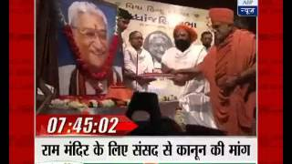 START your day with ABP News morning headlines