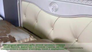 Современная спальня в классическом стиле из массива дуба