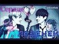 вигуки сердце не леденей BTS клип mp3
