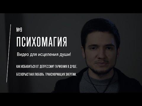 рекомендуем знакомства в г подольске на love podolsk online ru