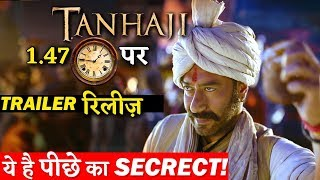 What Is Ajay Devgn's Secret Of Releasing Tanhaji's Trailer At 1.47 Pm?