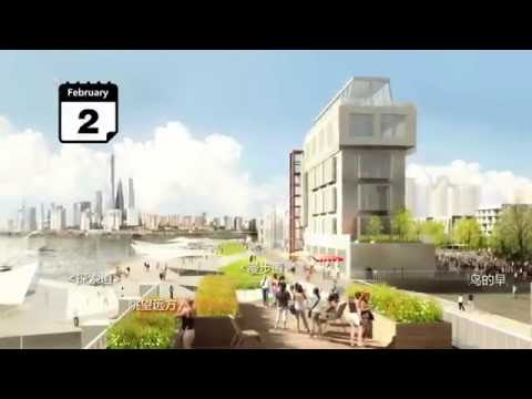 Shanghai Huangpu East Bank / Agence Ter