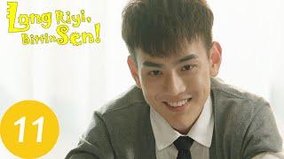 Long Riyi, Bittin Sen! | 11. Bölüm | Dragon Day, You're Dead | 龙日一你死定了 | Hou Pei Shan, Anson Qiu