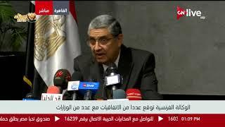 الكهرباء: منحتان من الوكالة الفرنسية للتنمية لمصر بقيمة 3 ملايين يورو (فيديو)