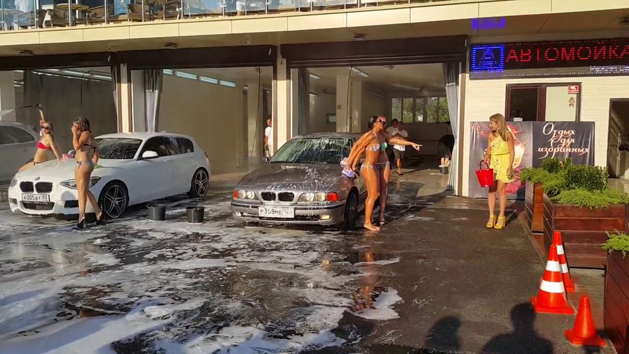 Erotic car wash video