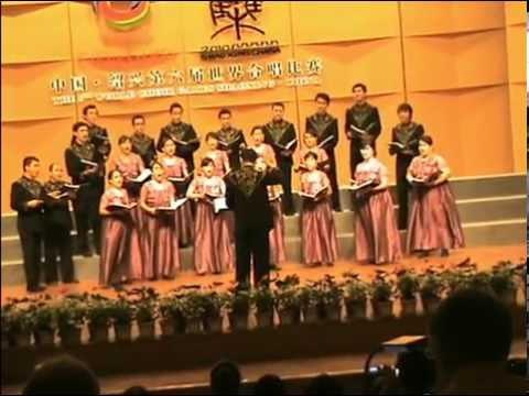 Paduan Suara El-Shaddai USU in The 6th World Choir Games, Shaoxing, China