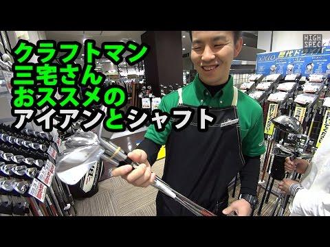 見つけたら即買いのアイアン+シャフトってヴィクトリアゴルフ×ゴルフパートナー トーキョージャンボゴルフセンター店