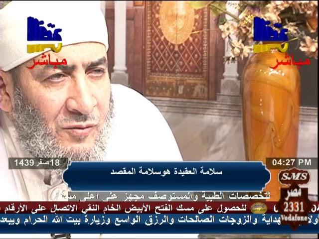 فلسفة العبادات في الإسلام | المعايشة النبوية