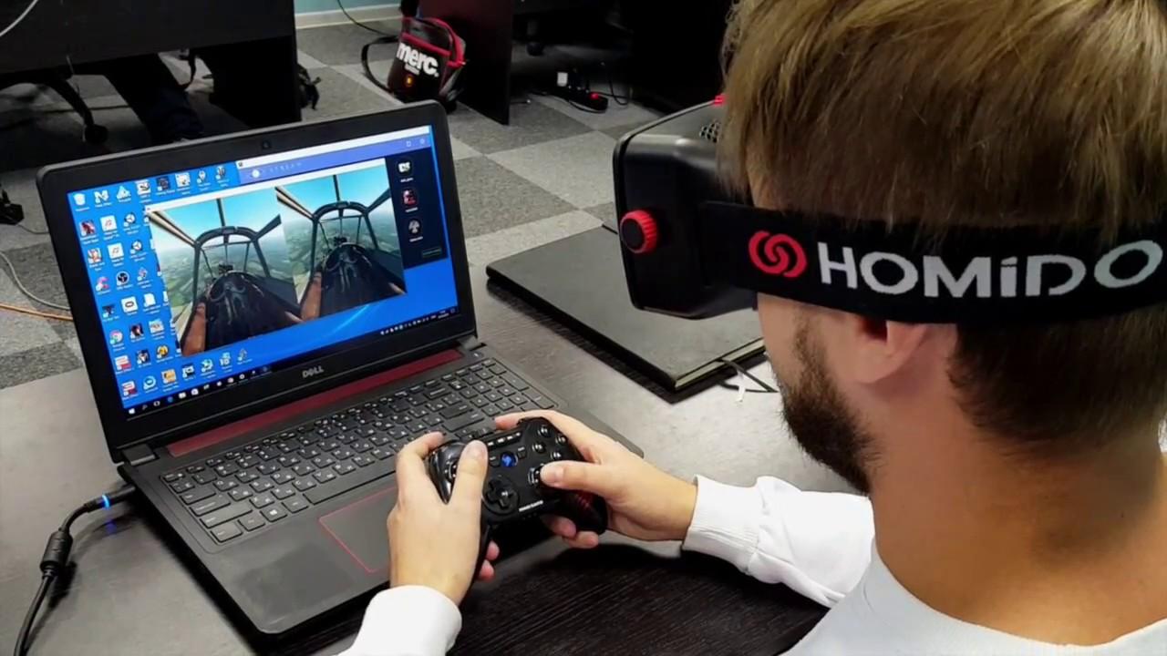 Oculus Stream
