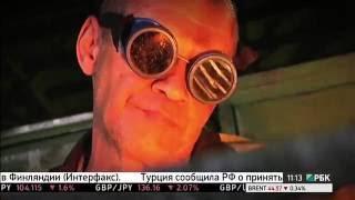 Тяжелое машиностроение. Производство конвертера. Сделано в России.