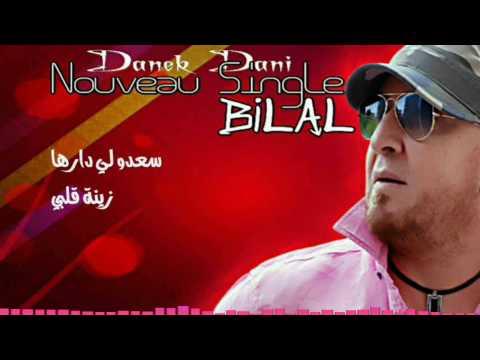 Cheb Bilal - Danek Dani
